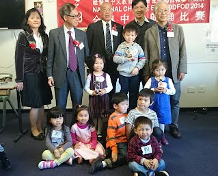 https://sites.google.com/a/yiuwahchineseschool.org/yiuwah/photo2014/Ages%204-6D.2.JPG?attredirects=0